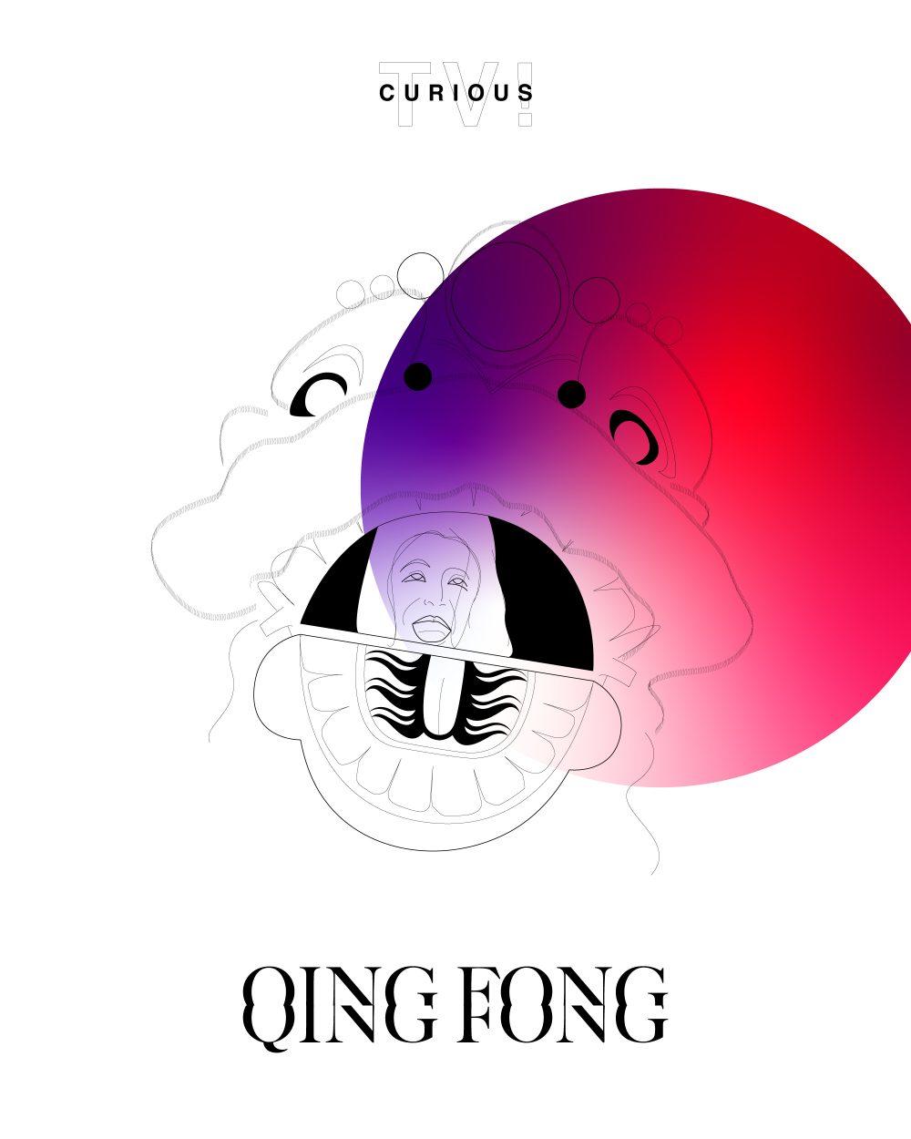 QING-FONG